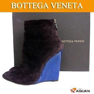 大特価セール BOTTEGA VENETA  ボッテガヴェネタ ブーティ ショートブーツ ウエッジソール 靴 スウェード ブラウン 茶色 表記サイズ37 レディース|aquankyoya