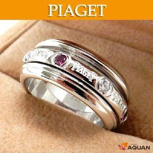 PIAGET ピアジェ ポセションリング 指輪 K18 WG...