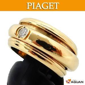 PIAGET ピアジェ ポセションリング 指輪 K18 YG...