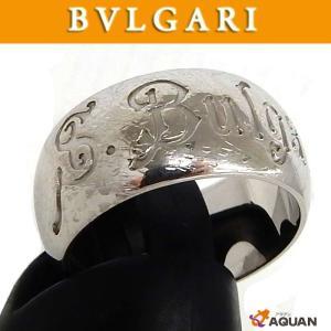 BVLGARI ブルガリ リング 指輪 125周年記念限定 アニバーサリー Save the Children セーブザチルドレン シルバー 表記サイズ52 アクセサリー|aquankyoya