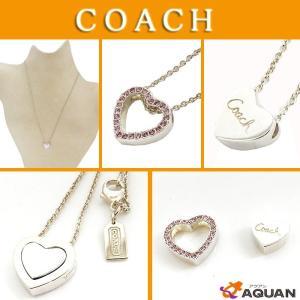 大特価セール COACH コーチ コンバーチブルハートネックレス ペンダント シルバー ラインストーン 2WAY|aquankyoya