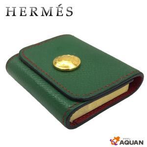 HERMES エルメス ポストイットケース アラジフ アジデフ 付箋ケース レザー グリーン aquankyoya 02