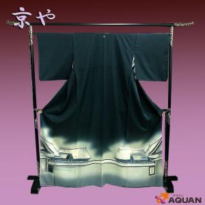 京や 正絹 色留袖 墨色  染色作家 草野一騎 作  仕立て上がり リサイクル着物 新古品 美品|aquankyoya