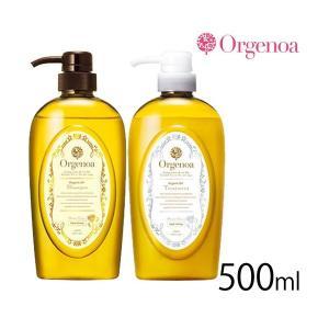 【セット】オルジェノア ハニーグレース シャンプー&トリートメント 500ml|aquanoa
