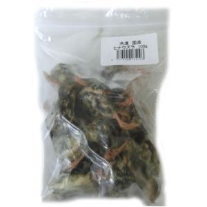 通常商品と同梱不可/冷凍 国産 ヒナウズラ 100g