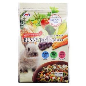 10種類の厳選素材をブレンドしたウサギのための健康フードです。 ワンプレートで手軽にうさぎの健康を維...