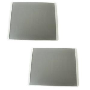 パンテオン6045や9045の側面を、メッシュパネルに変更できる専用パーツです。 樹脂製の枠の色が白...