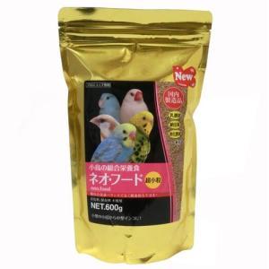 優れた栄養バランスで、長く健康的な生活を送れるように「オウム目、スズメ目の飼い鳥に推奨される飼料10...
