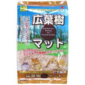 サンコー 広葉樹マット 約7Lの関連商品8
