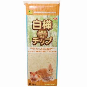 サンコー 白樺広葉樹チップ 1kgの関連商品8