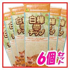 サンコー 白樺・広葉樹チップ×6個セットの関連商品4