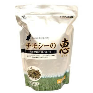 スーパープレミアムのチモシーに、パパイヤ酵素と乳酸菌を配合した 繊維質が豊富な牧草ペレットです。 牧...