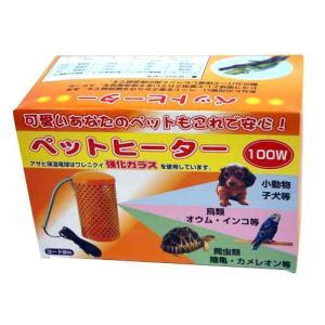アサヒ ペットヒーター100W|aquapet
