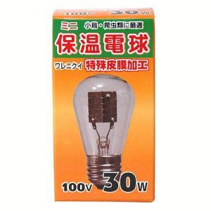 アサヒ 交換用ミニ保温電球 30W|aquapet