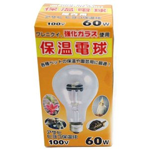 アサヒ 保温電球 60W|aquapet