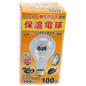 アサヒペットヒーター用の替えの電球で 一般電球の2倍の熱量を出す電球です。  電球の裏面には特殊皮膜...
