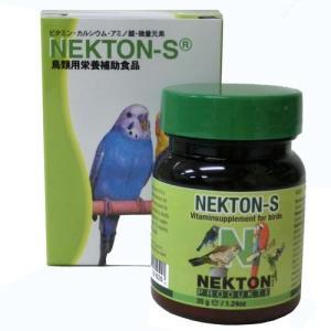 インコ サプリメント 栄養剤 / NEKTON-...の商品画像