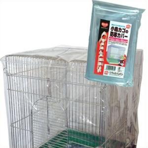 小鳥カゴの防寒カバー Mサイズ / ゆうパケット発送可能