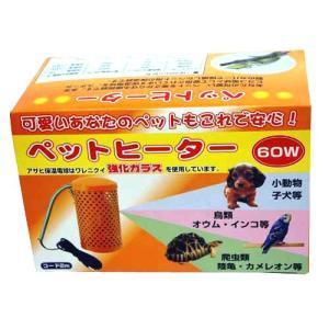 アサヒ ペットヒーター 60W|aquapet