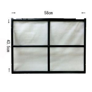 ジェックス グラステラリウム6030・6045・6060用 トップカバー(天井)です。