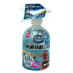 天然消臭 快適持続ミスト 無香料 500ml  MR-876...