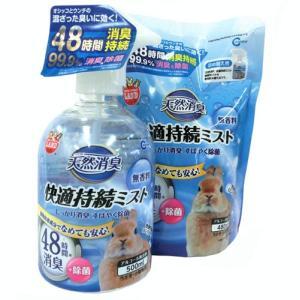 天然消臭 快適持続ミスト 無香料 500ml+詰め替え480...