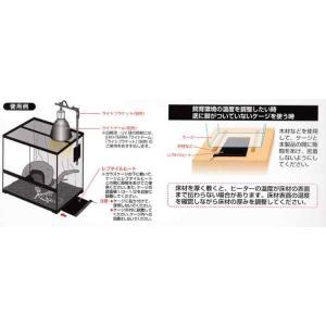 GEX レプタイルヒートXS 6W (サイズ:14.5cmx17.6cm)|aquapet|03
