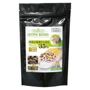 レオパの食性を考え、昆虫粉末を中心にカルシウム、ビタミン類をバランスよく配合したフード。水でふやかし...