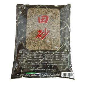 『田砂』は、字の通りで田んぼの土からできていて その中の砂粒だけを取り除いて精製しています。 ですの...