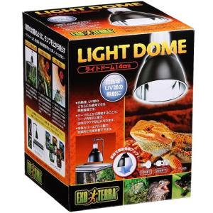 GEX ライトドーム 14cm☆
