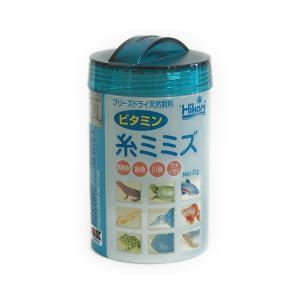 熱帯魚のエサ 金魚のえさ 川魚 魚のエサ/ ヒカリFDビタミン 糸ミミズ22g|aquapet
