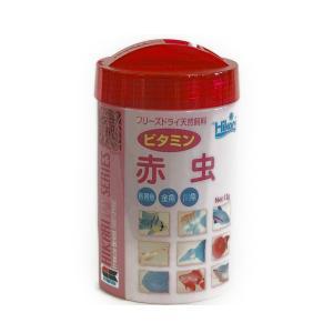 熱帯魚のエサ 金魚のエサ 乾燥 フリーズドライ/ ヒカリFDビタミン赤虫|aquapet