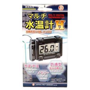 防滴機能が付いたデジタル水温計です。  水滴に強く、海水水槽にも使用可能です。  水温と気温を同時測...
