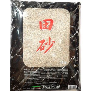 『田砂』は、字の通りで田んぼの土からできていてその中の 砂粒だけを取り除いて精製しています。  砂粒...