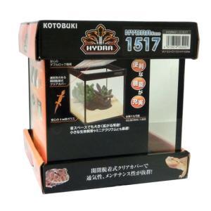 コトブキ ヒュドラケース1517 【サイズ:W155×D155×H168mm 2.5L 】|aquapet