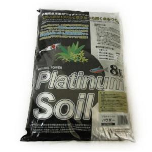 国産天然黒土100%使用。粒が小さめのパウダータイプ。  栄養分豊富な天然の土壌を特殊な軟焼結製法で...