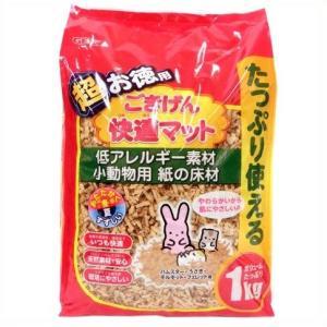ハムスター 床材 マット / GEX ごきげん...の関連商品6