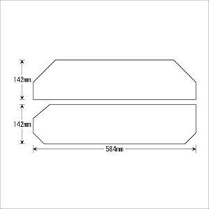 水槽 60cm / エーハイム EJ-60用ガラスフタ (前後2枚セット)