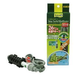 THC-50 カメ用ヒーター テトラ タートルミ...の商品画像