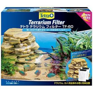 テトラ  Tetra  テトラ テラリウムフィルター TF-60