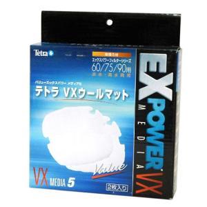 テトラ VXウールマット バリューエックスパワーメディア5 2枚入