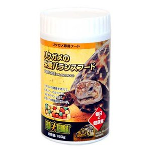 リクガメの健康を考えて、ビタミン・カルシウムなどをバランスよく配合した高繊維質フードです。嗜好性も良...