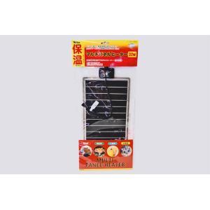 住宅用床暖房機器に採用され、 安心・安全・耐久を保証された日本製のパネルヒーターです。  ペットに適...