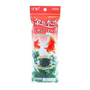 GEX 金魚水景 天然おつまみ草|aquapet