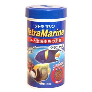 テトラマリン グラニュール 110g|aquapet