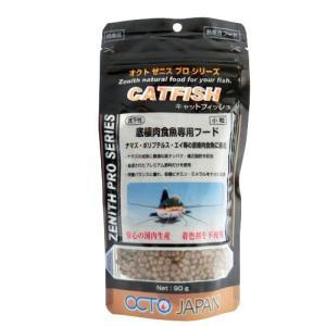 オクトジャパン  キャットフィッシュ小粒90g aquapet