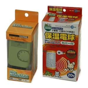電子サーモスタット+保温電球20Wカバー付き 保温セット|aquapet