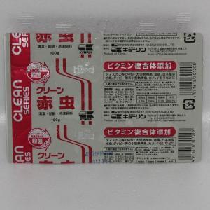(冷凍エサ 餌 最安) キョーリン クリーン赤...の関連商品4