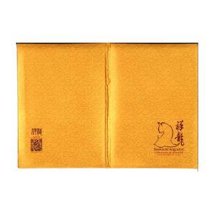 シャンロン産 ジョホールゴールデン ショート 過背金龍38cm±|aquashop-create|10