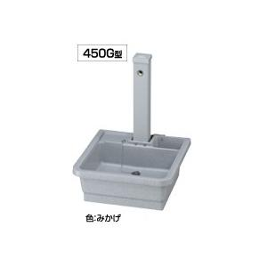 タキロン 研ぎ出し流し どこでも流し 450G型(みかげ調) 290920